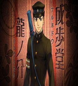 Musashi No Bouken [T-Eng_Partial] ROM