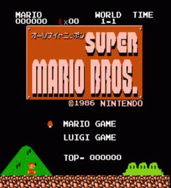 All Night Nippon Super Mario Bros ROM