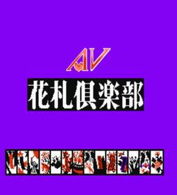 AV (Card Game) ROM