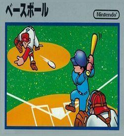 Baseball ROM