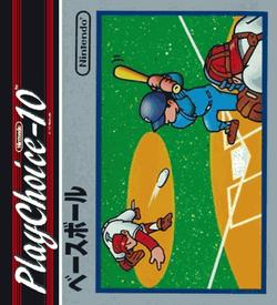 Baseball (PC10) ROM