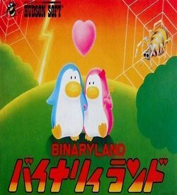 Binary Land ROM