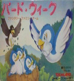 Bird Week [hM00] ROM