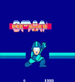 Bman! (Rockman Hack) ROM