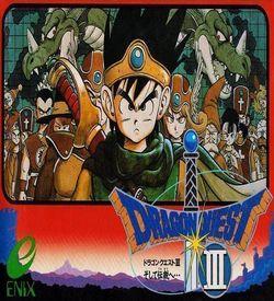 Bokosuka Quest III (Hack) ROM