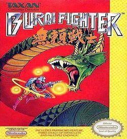 Burai Fighter ROM