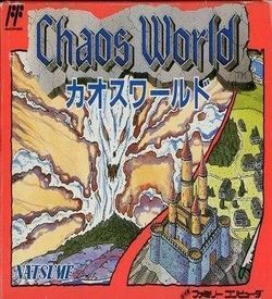 Chaos World [T-Eng0.06a] ROM