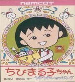 Chibi Maruko Chan - Uki Uki Shopping [hM04] ROM