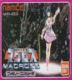 Chou Jikuu Yousai - Macross [p2] ROM