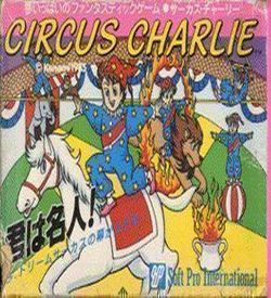 Circus Charlie [T-Swed] ROM