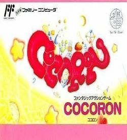 Cocoron [T-Eng1.0] ROM