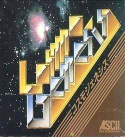Cosmo Genesis [T-Engx.x] ROM