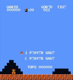 Crappy Mario (SMB1 Hack) ROM