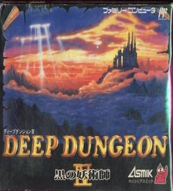 Deep Dungeon 4 - Off Course (Hack) ROM