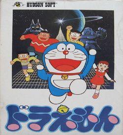 Doraemon [hM15] ROM