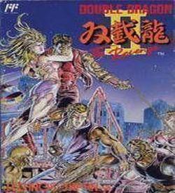 Double Dragon 2 - The Revenge ROM