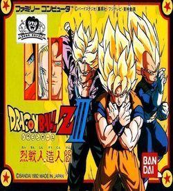 Dragon Ball Z 3 - Ressen Jinzou Ningen [hFFE] ROM