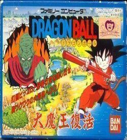Dragon Ball - Dai Maou Fukkattu [hFFE] ROM