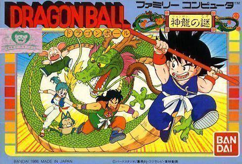Dragon Ball - Shen Long No Nazo
