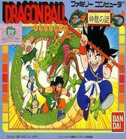 Dragon Ball - Shen Long No Nazo ROM
