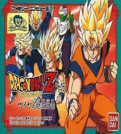 Dragon Ball Z - Kyoushuu! Saiya Jin [T-Eng1.1] ROM