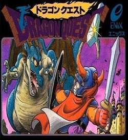 Dragon Quest 34 (Hack) ROM