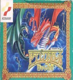 Dragon Scroll - Yomigaerishi Maryuu [hFFE] ROM