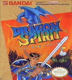 Dragon Spirit - Aratanaru Densetsu [hFFE] ROM