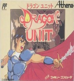 Dragon Unit ROM