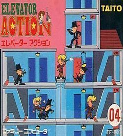 Elevator Action ROM