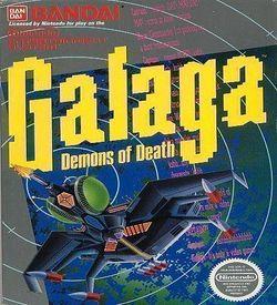 Galaga Plus (Galaga Hack) ROM
