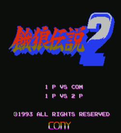 Garou Densetsu 2 ROM