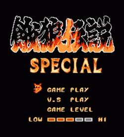 Garou Densetsu Special ROM