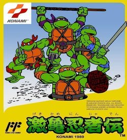 Gekikame Ninja Den [hFFE] ROM