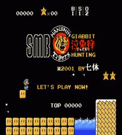 Giabbit (SMB1 Hack) ROM