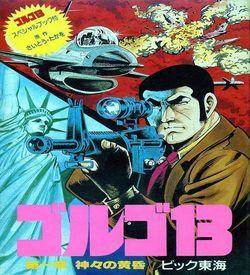 Golgo 13 - Dai 1 Shou - Kamigami No Tasogare [hFFE] ROM
