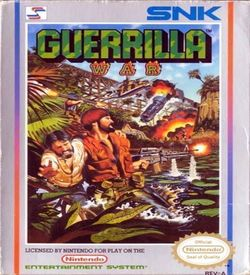 Guerrilla War ROM