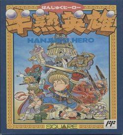 Hanjuku Hero [hM02] ROM