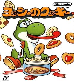 Hash Cookie (Yoshi's Cookie Hack) ROM
