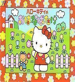 Hello Kitty No Ohanabatake [T-Eng1.0] ROM