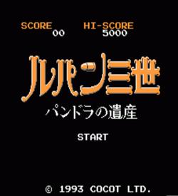 Hi-Game 1999 - Rayban The Third ROM