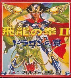 Hiryuu No Ken 2 - Dragon No Tsubasa ROM