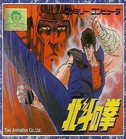 Hokuto No Ken ROM