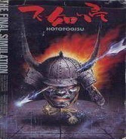 Hototogisu [hM02] ROM
