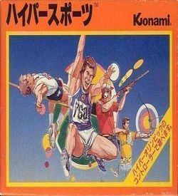 Hyper Sports ROM