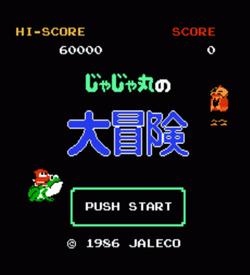 Jajamaru No Dai Bouken [hM03] ROM