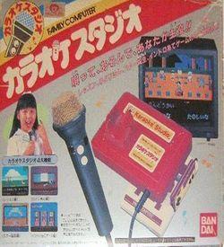 Karaoke Studio ROM