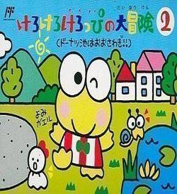 Kero Kero Keroppi No Dai Bouken 2 - Donuts Ike Ha Oosawagi! [T-Eng1.0] ROM