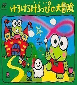 Kero Kero Keroppi No Dai Bouken [T-Eng1.0][a1] ROM