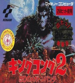 King Kong 2 - Ikari No Megaton Punch [hM04] ROM